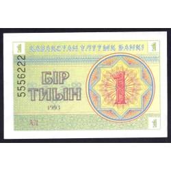 Казахстан 1 тиын 1993 г. (KAZAKHSTAN 1 Tiyn 1993) P1:Unc (Серия АЛ)
