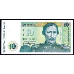 Казахстан 10 тенге 1993 г. (KAZAKHSTAN 10 Tenge 1993) P10а:Unc
