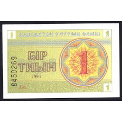Казахстан 1 тиын 1993 г. (KAZAKHSTAN 1 Tiyn 1993) P1:Unc