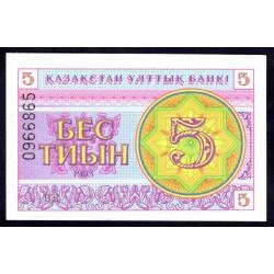 Казахстан 5 тиын 1993 г. (KAZAKHSTAN 5 Tiyn 1993) P3:Unc