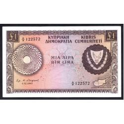 Кипр 1 фунт 1961 г. (CYPRUS 1 Pound / Lira 1961) P39:Unc
