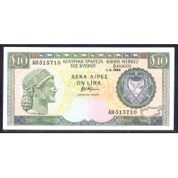 Кипр 10 фунтов 1992 г. (CYPRUS 10 Pounds / Lirai / Lira 1992) P55b:Unc