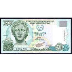Кипр 10 фунтов 1997 г. (CYPRUS 10 Pounds / Lires / Lira 1997) P59:Unc