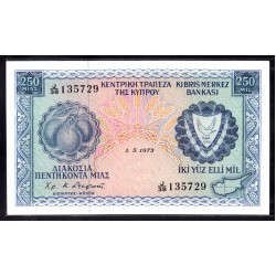 Кипр 250 милс 1973 г. (CYPRUS 250 Mils 1973) P41b:Unc