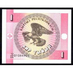 Киргизия 1 тыин ND (1993 г.) (KYRGYZSTAN 1 Tyiyn ND (1993)) Р1b:Unc