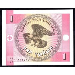 Киргизия 1 тыин ND (1993 г.) (KYRGYZSTAN 1 Tyiyn ND (1993)) Р1а:Unc
