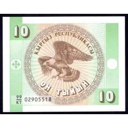 Киргизия 10 тыин ND (1993 г.) (KYRGYZSTAN 10 Tyiyn ND (1993)) Р2b:Unc