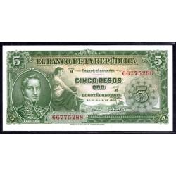 Колумбия 5 песо 1960 г. (COLOMBIA  5 pesos oro 1960 g.) P405:Unc