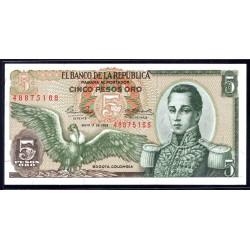 Колумбия 5 песо 1963 г. (COLOMBIA  5 pesos oro 1963 g.) P406а:Unc