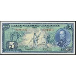 Венесуэла 5 боливаров 1966 года, префикс В (Venezuela 5 Bolivares 1966, prefix B) P 49: UNC
