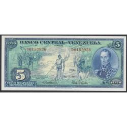 Венесуэла 5 боливаров 1966 года, префикс D (Venezuela 5 Bolivares 1966, prefix D) P 49: UNC