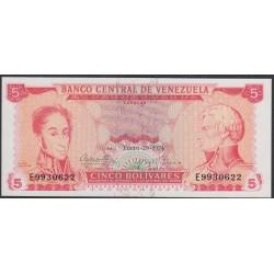 Венесуэла 5 боливаров 1974 года, префикс E (Venezuela 5 Bolivares 1974, prefix E) P 50h: UNC