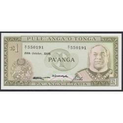 Тонга 1 па'анга 1982 года (Tonga 1 pa'anga 1982) P 19c: UNC