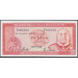 Тонга 2 па'анга 1987 года (Tonga 2 pa'anga 1987) P 20c: UNC