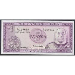 Тонга 5 па'анга 1980 года (Tonga 5 pa'anga 1980) P 21b: UNC