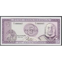 Тонга 5 па'анга 1992-95 года, Короткий номер 000007!!!! (Tonga 5 pa'anga 1992-95, Short number 000007!!!) P 27: UNC