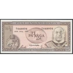 Тонга 1 па'анга 1988 года (Tonga 1 pa'anga 1988) P 18c: UNC