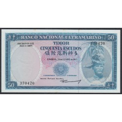 Тимор 50 эскудо 1967 года (TIMOR 50 escudos 1967) P 27a (4): UNC-