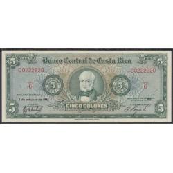 Коста Рика 5 колон 1963 г. (COSTA RICA 5 colones 1963 year) P228a: aUnc/UNC-