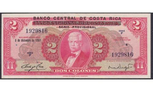Коста Рика 2 колона 1967 г. (COSTA RICA 2 colones 1967 g.) P235:aUNC/UNC
