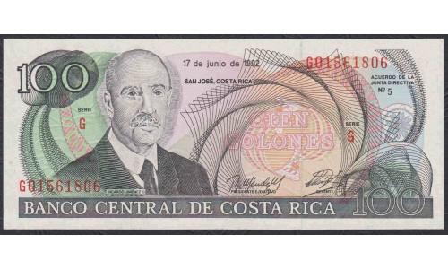 Коста Рика 100 колон 1992 года (COSTA RICA 100 colones 1992) P261: UNC