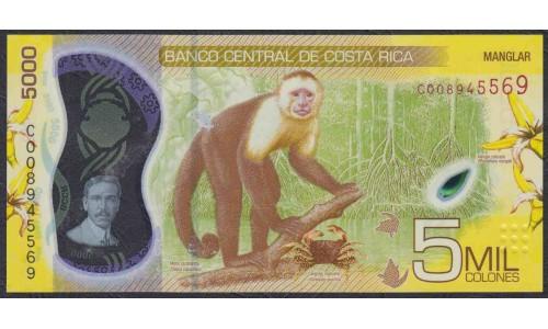Коста Рика 5000 колон 2018 года (COSTA RICA 5000 colones 2018) P NEW: UNC