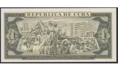 Куба 1 песо 1967 год (CUBA 1 peso 1967 year) P102a: UNC