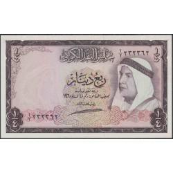 Кувейт 1/4 динар L. 1960 (1961) г. (Kuwait 1/4 dinar L. 1960 (1961) year) P1:Unc