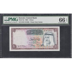 Кувейт 1 динар L. 1968 г. (Kuwait 1 dinar L. 1968 year) P8a:Unc (PMG 66 Gem Uncirculated)