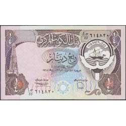 Кувейт 1/4 динар L. 1968 (1980-1991) г. (Kuwait 1/4 dinar L. 1968 (1980-1991) year) P11d:Unc