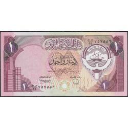Кувейт 1 динар L. 1968 (1980-1991) г. (Kuwait 1 dinar L. 1968 (1980-1991) year) P13d:Unc