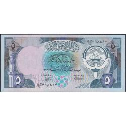 Кувейт 5 динаров L. 1968 (1980-1991) г. (Kuwait 5 dinars L. 1968 (1980-1991) year) P14b:Unc