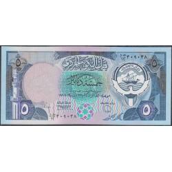 Кувейт 5 динаров L. 1968 (1980-1991) г. (Kuwait 5 dinars L. 1968 (1980-1991) year) P14c:Unc