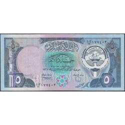 Кувейт 5 динаров L. 1968 (1980-1991) г. (Kuwait 5 dinars L. 1968 (1980-1991) year) P14c:XF