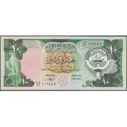 Кувейт 10 динаров L. 1968 (1980-1991) г. (Kuwait 10 dinars L. 1968 (1980-1991) year) P15c:Unc