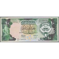 Кувейт 10 динаров L. 1968 (1980-1991) г. (Kuwait 10 dinars L. 1968 (1980-1991) year) P15d:Unc