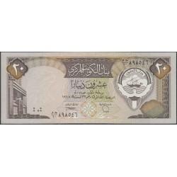 Кувейт 20 динаров L. 1968 (1980-1991) г. (Kuwait 20 dinars L. 1968 (1980-1991) year) P16b:Unc