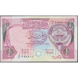 Кувейт 1/4 динар L. 1968 (1992) г. (Kuwait 1/4 dinar L. 1968 (1992) year) P17:Unc
