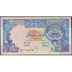 Кувейт 1/2 динар L. 1968 (1992) г. (Kuwait 1/2 dinar L. 1968 (1992) year) P18:XF