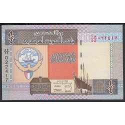 Кувейт 1/4 динар L. 1968 (1994) г. (Kuwait 1/4 dinar L. 1968 (1994) year) P23a:Unc