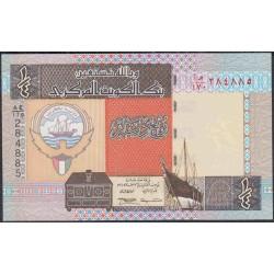 Кувейт 1/4 динар L. 1968 (1994) г. (Kuwait 1/4 dinar L. 1968 (1994) year) P23f:Unc