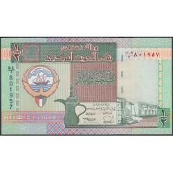 Кувейт 1/2 динар L. 1968 (1994) г. (Kuwait 1/2 dinar L. 1968 (1994) year) P24a:Unc