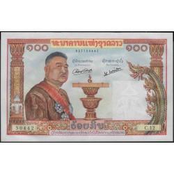 Лаос 100 кип 1957 год (Laos 100 kip 1957 year) P 6:Unc