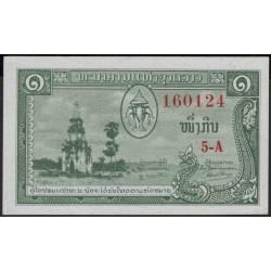 Лаос 1 кип б\д (1957 год) (Laos 1 kip ND (1957 year)) P 1b:Unc