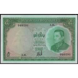 Лаос 5 кип б\д (1962 год) (Laos 5 kip ND (1962 year)) P 9b:Unc
