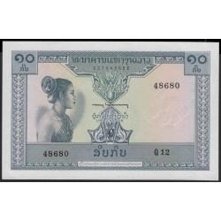 Лаос 10 кип б\д (1962 год) (Laos 10 kip ND (1962 year)) P 10b:Unc