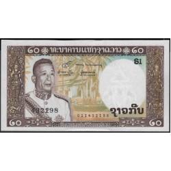 Лаос 20 кип б\д (1963 год) (Laos 20 kip ND (1963 year)) P 11b:aUnc