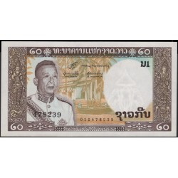 Лаос 20 кип б\д (1963 год) (Laos 20 kip ND (1963 year)) P 11b:Unc