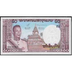 Лаос 50 кип б\д (1963 год) (Laos 50 kip ND (1963 year)) P 12b:Unc