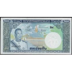 Лаос 200 кип б\д (1963 год) (Laos 200 kip ND (1963 year)) P 13b:Unc